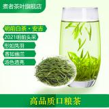 PLUS会员:煮者 明早春安吉头采绿茶 100g/罐 47元包邮(双重优惠)
