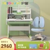 Totguard 护童 DS80Y+HTY-631 学习桌椅套装 2860元(包邮、需用券)