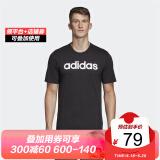 18日0点:adidas 阿迪达斯 E LIN TEE 男子圆领短T恤 64元(需买4件,共256元)
