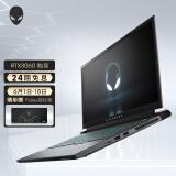 PLUS会员:ALIENWARE 外星人 m17 R4 17.3英寸游戏笔记本电脑(i7-10870H、16GB、512GB SSD、RTX3060) 17569元包邮(需用券)