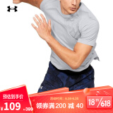 UNDER ARMOUR 安德玛 Qualifier Iso-Chill 男子跑步运动短袖T恤 52.9元(需凑单,实付460元 )