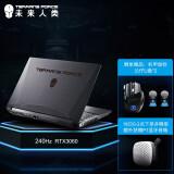 TERRANS FORCE 未来人类 X521 15.6英寸 游戏本 黑色(酷睿i7-11800H、RTX 3060、16GB、1T PCIe SSD、Laptop 240Hz) 9999元包邮
