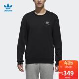 adidas Originals/三叶草 男子运动卫衣 DN8043 黑 下单价349