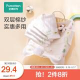 Purcotton 全棉时代 婴儿卡通纱布口水巾 9条 34.91元(需买7件,共244.4元)