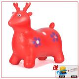 麦宝创玩 儿童充气跳跳马玩具+充气脚泵 27.5元包邮(需用券)