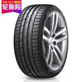韩泰(Hankook)轮胎/汽车轮胎255/55R18105WK117A适配大众途锐/奥迪Q7/老款宝马X5 689元