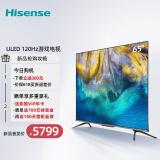 Hisense 海信 65E7G-PRO 液晶电视 65英寸 4K 5364元包邮(参与以旧换新)