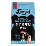 海尔仕至爱狗粮 常规系列 全犬种 全价成犬粮-10月龄以上7.5kg *3件 325.5元(合108.5元/件)
