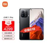 限新用户、学生专享:MI 小米 11 Pro 套装版 5G智能手机 8GB+128GB 3799元包邮(需用券,首单礼金)