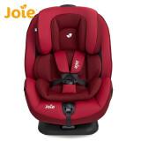 Joie 巧儿宜 适特捷FX 儿童安全座椅 0-7岁 1280元包邮(需用券)