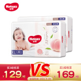 京东PLUS会员:HUGGIES 好奇 铂金装 婴儿拉拉裤 XL号 64片 108.67元(需买3件,共326元)