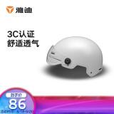 18日0点:Yadea 雅迪 3C认证 0811 电动车半盔 69元(包邮)