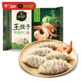 PLUS会员:bibigo 必品阁 荠菜虾仁王饺子 350g 15.08元(需买8件,共120.64元)