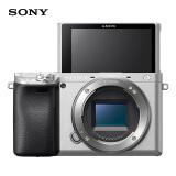 索尼(SONY)ILCE-6400APS-C微单数码相机Vlog视频单机身银色(实时眼部对焦智能追踪拍摄物体a6400) 5999元