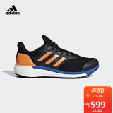 adidas 阿迪达斯 supernova boost gtx 男子跑鞋+训练袜 3双 403元包邮(多重优惠,鞋合359元)