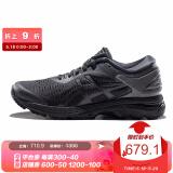 18日0点:ASICS 亚瑟士 GEL-KAYANO 25 1012A026 女款透气跑鞋 521.42元(需凑单,实付580元)