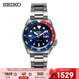 PLUS会员:SEIKO 精工 5号系列 SRPD53K1 男士机械手表 1437.55元包邮