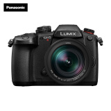 Panasonic 松下 GH5M2 微单无反相机 + ES12060 镜头 15398元包邮