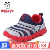 BoBDoG 巴布豆 巴布豆(BOBDOG)毛毛虫宝宝鞋子 浅麻灰/深宝蓝(镂空款) 26码内长16.5cm 109元