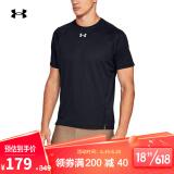 PLUS会员:UNDER ARMOUR 安德玛 UA Qualifier 1326587 男子运动短袖T恤 106.95元(需凑单,实付460元)