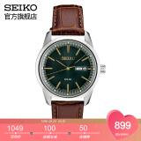 PLUS会员:SEIKO 精工 SNE529P1 男士太阳能手表 875元(包邮,需用券)