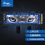 17日0点、限地区:MOVE SPEED 移速 美洲豹系列 M.2接口 NVMe 固态硬盘 1TB 659元包邮
