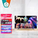 Hisense 海信 75E3F 液晶电视 75英寸 4K 4269元包邮(双重优惠)