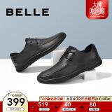 BeLLE 百丽 百丽男鞋商场同款牛皮舒适软底商务休闲鞋6UV01AM0 黑色 41 369元