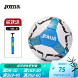 Joma 霍马 5号足球 49元(包邮、需用券)