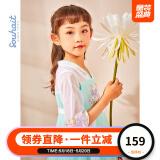 水孩儿 童装 女童汉服裙 110-170CM 139元包邮(慢津贴后133.44元)