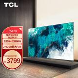 TCL 65T7D 4K 液晶电视 65英寸 3149元(需用券)
