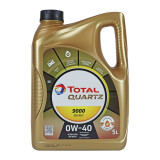 DAO DA ER 道达尔 极驰 9000 全合成润滑油 0W-40 SN 5L 142.82元(需买5件,共714.1元含税包邮,双重优惠)