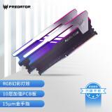 PREDATOR 掠夺者 DDR4 3200MHz 台式机内存条 16GB(8GB×2) 649元包邮(需用券)
