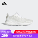 adidas alphabounce rc 男子跑鞋 199元/双(多重优惠后)