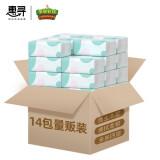 惠寻 原生木浆婴儿抽纸纸巾面纸整箱擦手纸卫生纸 4层14包 小规格便携装 14包 12元