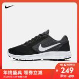 NIKE 耐克 Revolution 3 819303 女子跑鞋 *2件 438元包邮(需用券,合219元/件)