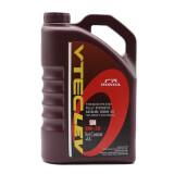 PLUS会员:HONDA 本田 0W-20 SN 全合成机油 4L 紫桶 294.48元包邮(需用券)