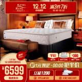 历史低价:KING KOIL 金可儿 酒店精选系列 水晶 独立弹簧床垫 180*200*25cm *3件 16377.9元包邮(合5459.3元/件)