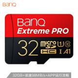 喜宾(banq)32GB TF(MicroSD)存储卡 U1 C10 A1 高速增强版 读速98MB/s 行车记录仪监控手机内存卡 19.9元