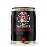 有券的上:PAULANER 保拉纳 黑啤酒 5L 79元(双重优惠)