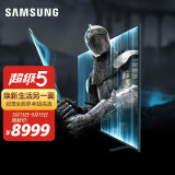 SAMSUNG 三星 QX2系列 QA65QX2AAJXXZ 液晶电视 4K 65英寸 8198.91元包邮(需用券)