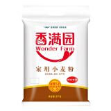 香满园 家用小麦粉 5kg 17.91元(需买2件,实付35.82元)