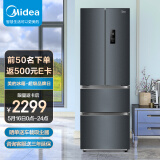 Midea 美的 美的(Midea)321升 多门法式四门冰箱 无霜节能静音BCD-321WFPM(E) 2749元(需用券)