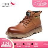 红蜻蜓 WTD400571 男士休闲马丁靴 低至124.5元(慢津贴后120.02元)