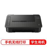 17日0点:Canon 佳能 TS308 无线家用打印机 智能型 368元(需用券)