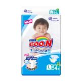 大王(GOO.N) 维E系列 婴儿纸尿裤 L号 54片 65.67元