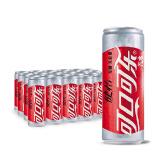 限地区、有券的上:Coca-Cola 可口可乐 碳酸饮料 330ml*24罐 *2件 74.64元(双重优惠)