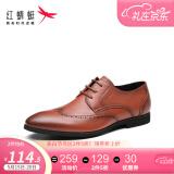 红蜻蜓 WHA90101/02 男士布洛克时尚皮鞋 低至114.5元/件(慢津贴后110.38元)