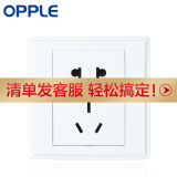 OPPLE 欧普照明 K07系列 86型五孔开关插座 单只装 拉丝金 3.33元包邮
