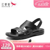 红蜻蜓 WTL92221X/22X 男士经典沙滩鞋 79元包邮(慢津贴后75.81元)